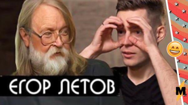 """Что за тренд """"фейковые превью""""? С его помощью на интервью к Юрию Дудю попали Егор Летов и"""