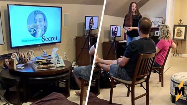 Тиктокерша подготовила презентацию для родителей, чтобы сообщить им о своей работе