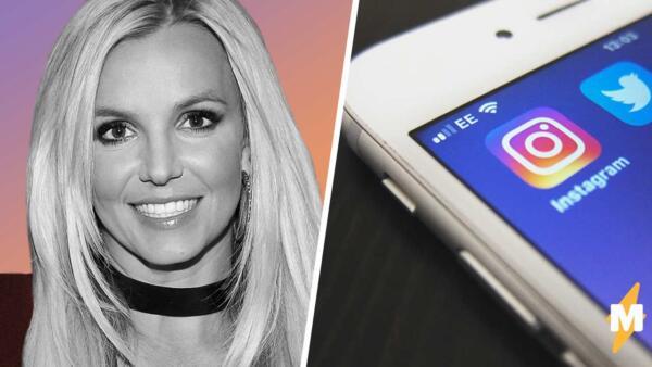Где Бритни? Инстаграм певицы недоступен, и теперь фанаты ищут причины удаления соцсети