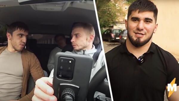Дагестанец, кинувший таксиста, нанёс ещё один удар. Новой жертвой Мурада стал блогер Асхаб Тамаев