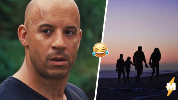 Доминик Торетто из «Форсажа» так часто говорил о семье, что попал в мемы про ДТП и родственников