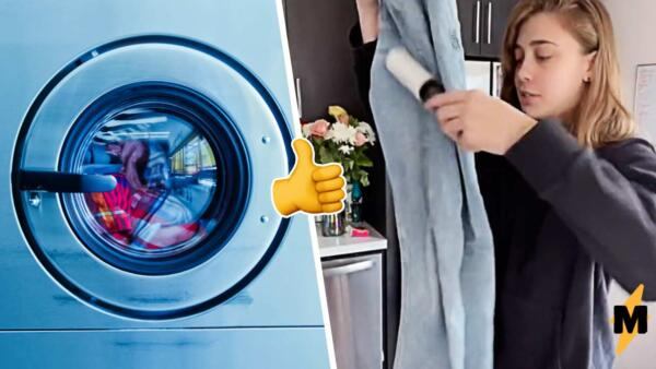 Всё это время мы зря стирали свои джинсы. Как сохранять их чистыми и не портить частыми стирками