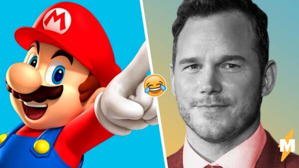 Крис Пратт в роли Марио - геймеры и киноманы начинают мемную атаку