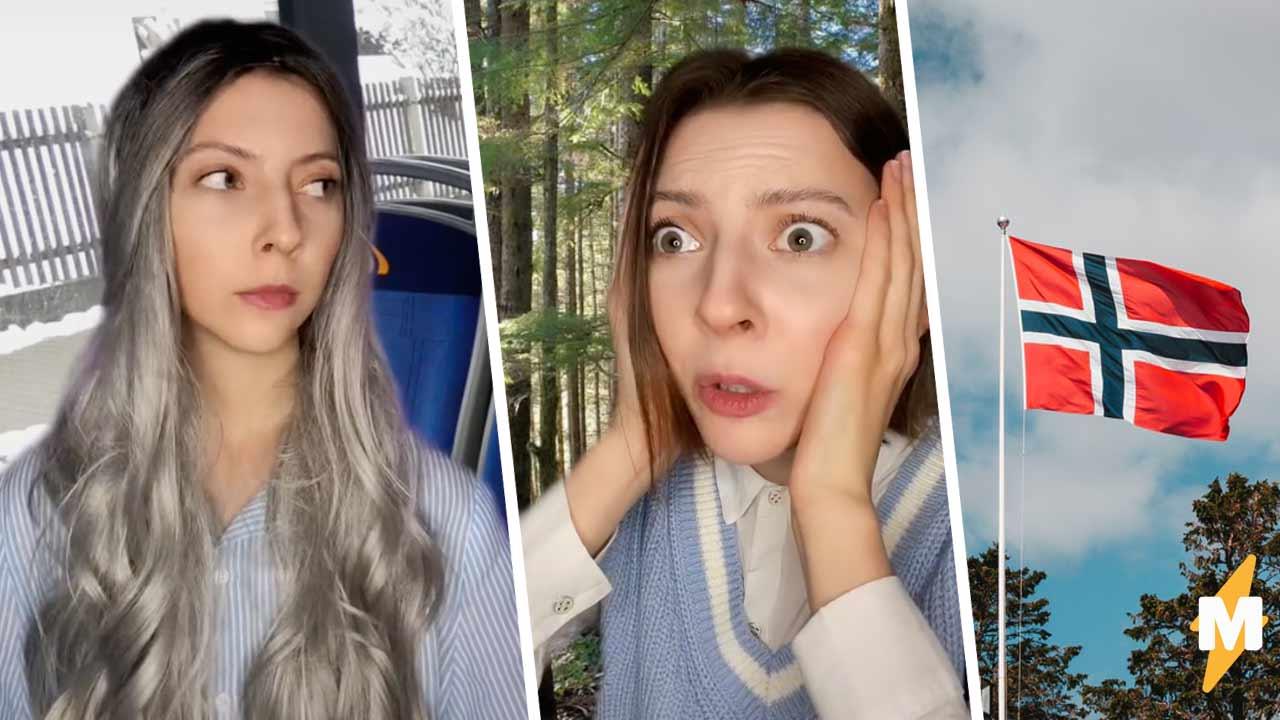 Блогерша рассказала про необычные привычки норвежцев. Чихают в локоть и сидят в автобусах по одиночке