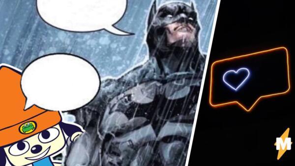 Бэтмен делится переживаниями, но его собеседник собака-рэпер. Интернет высмеивает серьёзность супергероев