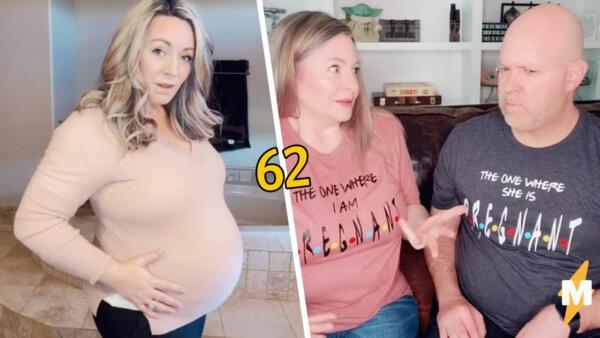 Измена или тот самый один процент. Блогерша в 62 года забеременела от мужа с вазэктомией