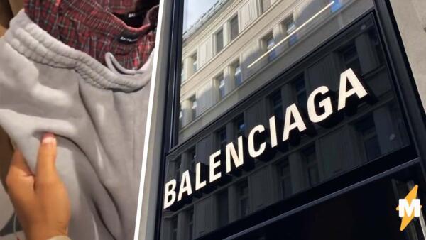 Balenciaga предложила микс из спортивок и нижнего белья за 90 тысяч рублей. Это сэггинг для богатых