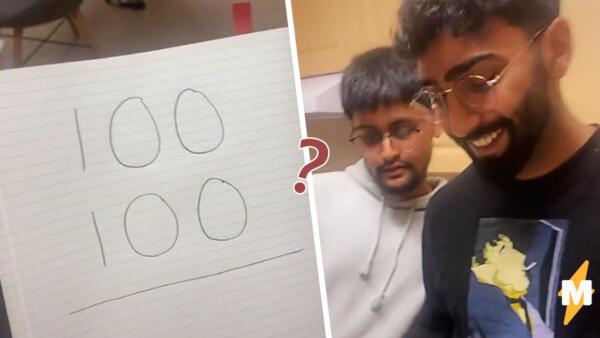 Простая задача на логику вывела из стоя трёх инженеров. Как решить пример, используя одну чёрточку