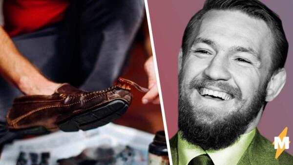 Конор Макгрегов победоносно подставил ботинок растерянному чистильщику и получил нокаут от зрителей