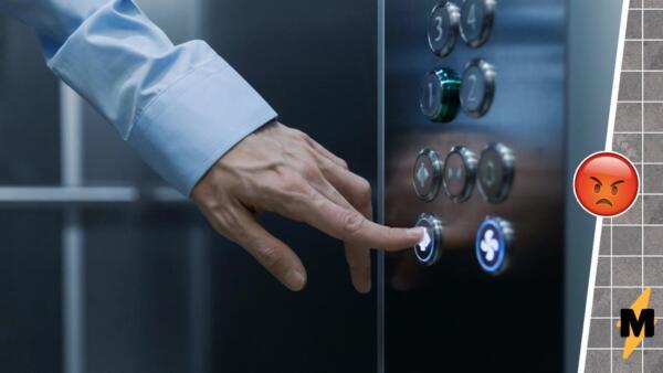 """Можно ли мужчине войти в лифт, если там - женщина. В Сети обсуждают """"этичное"""" правило для парней"""