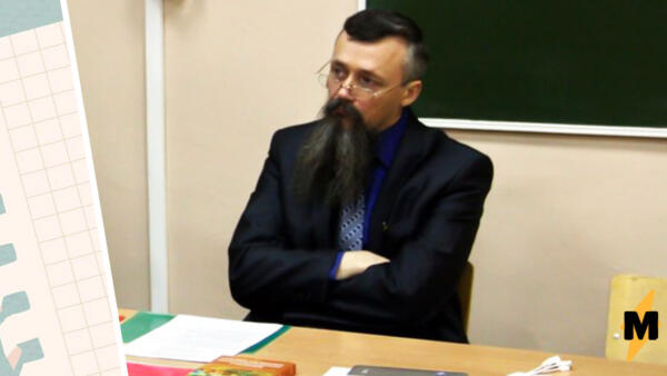 Олег Сыромятников - новый герой? Противоречивый поступок педагога из пермского вуза обрёл фанатов