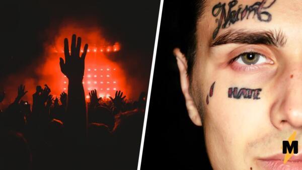 Как рэпер FACE ругается с чиновниками из-за отмены концертов. Показывает нецензурные жесты и винит во лжи