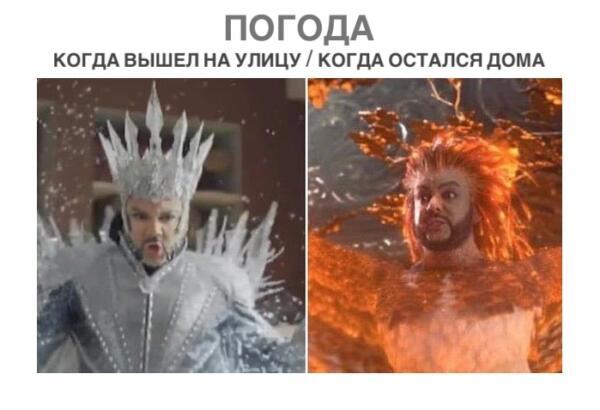 Мем с Киркоровым-Жар-птицей вышел на новый уровень. Теперь певца вспоминают в образе Снежной Королевы