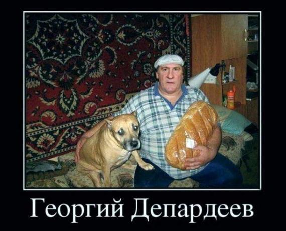 Мем про мужика с собакой и батоном