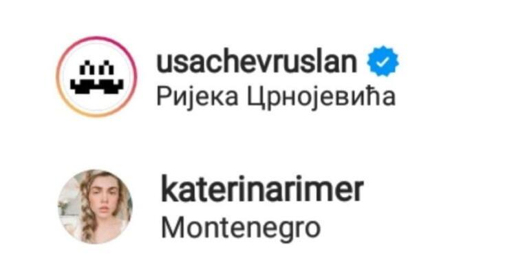 После интервью Дудю люди удивлены, что у Руслана Усачёва есть жена. Почему это почти наверняка Катерина Ример