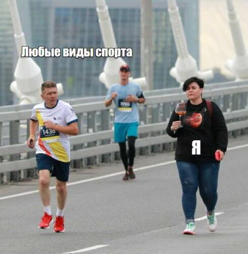 Марафон во Владивостоке