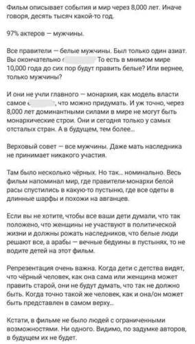"""Флешмоб обзоров на """"Дюну"""""""