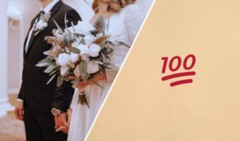 Женщина рассказала, кто поможет удачно выйти замуж. Сваты, астрологи, массажисты и психологи
