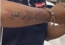 Бессмыслица вместо мудрости. Продавцы мебели разоблачили тату на арабском покупательницы