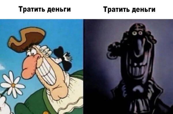 """Доктор Ливси сбежал из """"Острова Сокровищ"""" и ворвался в мемы. В них его прижало суровой реальностью"""