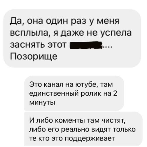 """""""Я покупаю только у русских"""". Сколько стоит реклама ролика против мигрантов на ютубе"""