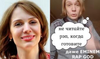 Как блогерша Анастасия Михайлова учит английскому по трекам рэперов. Зачитать как Bones — просто