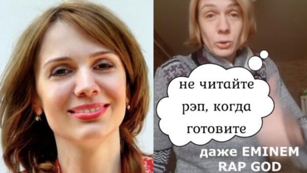 Как блогерша Анастасия Михайлова учит английскому по трекам рэперов. Зачитать как Bones – просто