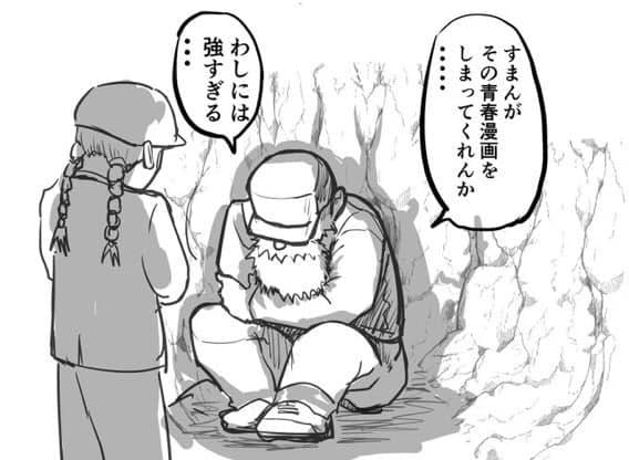 Солдат, спящий папа и немного философии. Пикчеры увидели в уставшем коте жизненный мем об усталости