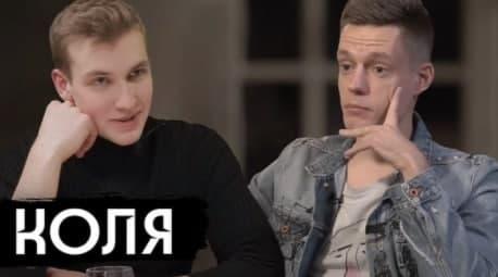 """Как с помощью тренда """"фейковые превью"""" на интервью у Юрия Дудя оказались Егор Летов и Коля Лукашенко"""