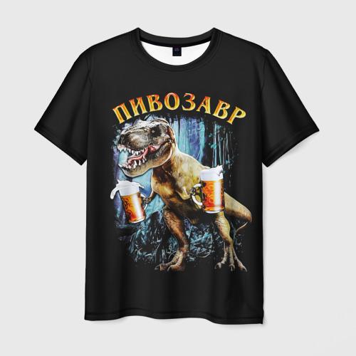 """""""Пивозавр"""" осваивает новый формат"""