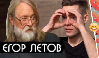 Коля Лукашенко и Егор Летов у Юрия Дудя. «Фейковые превью» показали, кого жаждут видеть зрители