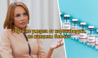 Антипрививочница вдоль ночных дорог. МакSим обвинили в критике вакцин после шоу Ксении Собчак