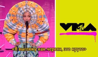 На премию MTV — как на детский утренник. Рэперша Doja Cat в «костюме гусеницы» попала в фотожабы