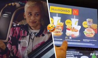 «МакКомбо» Дани Милохина со вкусом мемов. Коллаборация блогера с «Макдоналсом» получила насмешки