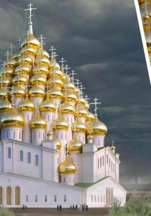 Финальный босс церквей. Проект-пранк 320-купольного храма в Петербурге удивляет, но смешит людей