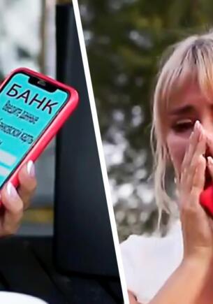 Зрители оценили актёрскую игру в ролике МВД России о мошенничестве. Настолько плохо, что хорошо