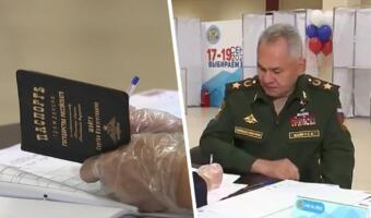 «Дореволюционный» паспорт Сергея Шойгу смешит людей в Сети. Обложка будто вышла из царских времён