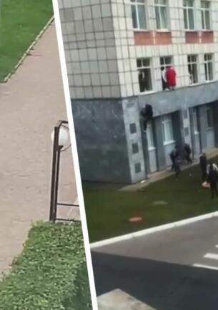 Как студенты спасались от стрельбы в пермском вузе. Строили баррикады из стульев, выпрыгивали из окон