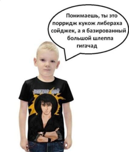 Что такое кукож. Русский аналог кринжа, с помощью которого люди сожалеют о прошлом