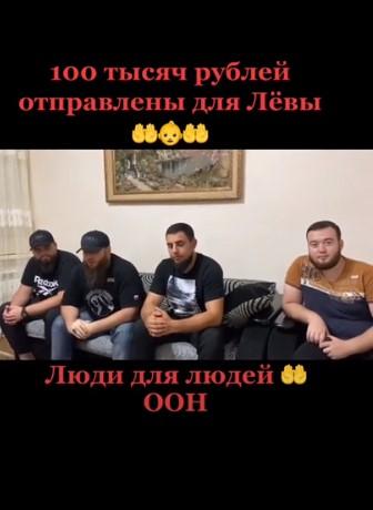 От разборок к благотворительности. Как решала из Чечни Зелимхан Зелимханов превратился в Робин Гуда