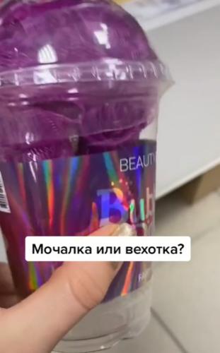 Вихотка или мочалка? Россияне спорят о том, как правильно называется привычный аксессуар для душа