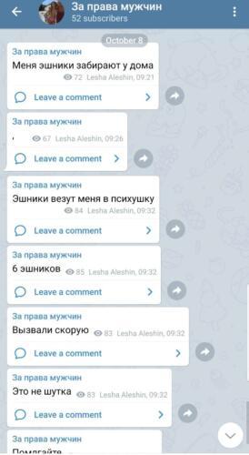 Инцел Алексей Поднебесный в стриме утверждает, что его насильно везут к психиатру. Виноваты феминистки