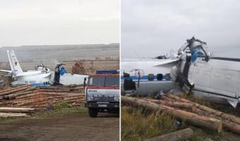 Что известно о падении самолёта с парашютистами в Татарстане. «В лепёшку, как в консервной банке»