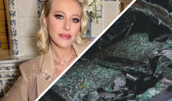 Критики атаковали инстаграм Ксении Собчак после ДТП в Сочи. Под постом о счастье — один негатив