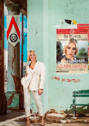 Люди иронизируют над деревенским фотошопом Насти Ивлеевой в рекламе Far Cry 6