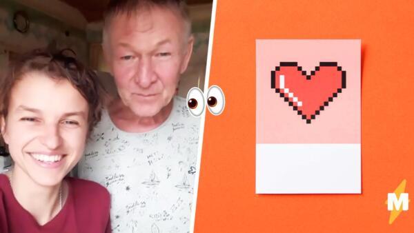 Зрители хотят разоблачить блогершу, показывающую любовь с 60-летний мужчиной. То ли муж, то ли дед
