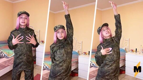 Даша Корейка надела армейскую форму, и теперь зрители ждут контент из казармы. Из абобуса в солдатуса