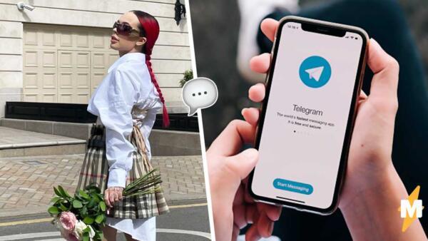 Как сделать долбограм вместо телеграма или перевести его на язык Инстасамки