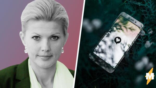 В Сети восхваляют красоту сбежавшей Марины Раковой. Как вице-президент «Сбербанка» влюбила в себя интернет