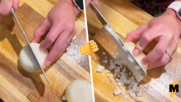 Как нарезать лук идеальными кубиками без лишних страданий. В Сети спорят о видео блогрши с лайфхаком